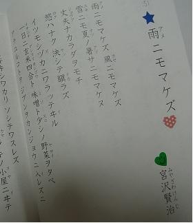 近代文学編3.jpg