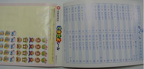 kanjidolill2-1.jpg